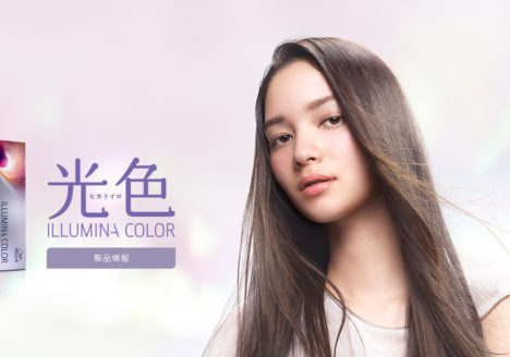 home_slider_illumina_jp_t